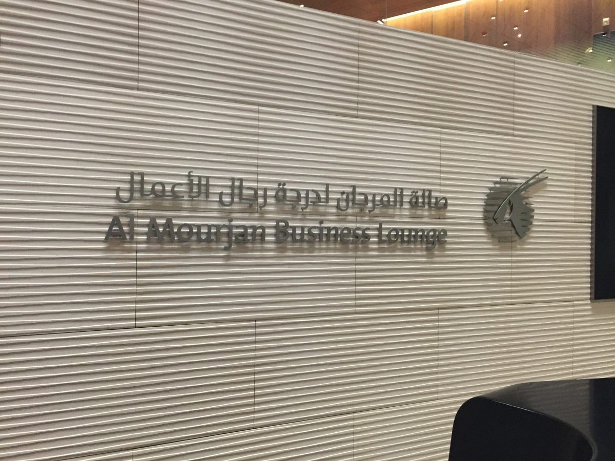 Al Mourjan Business Class Lounge von Qatar Airways