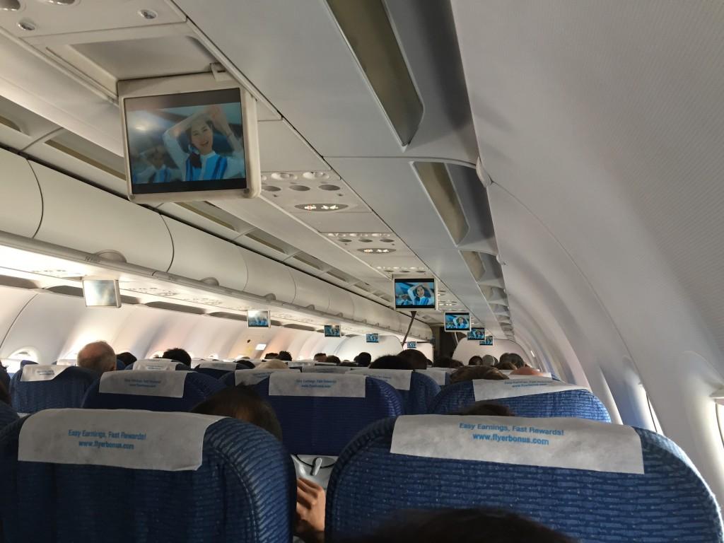 Bangkok Airways im A319