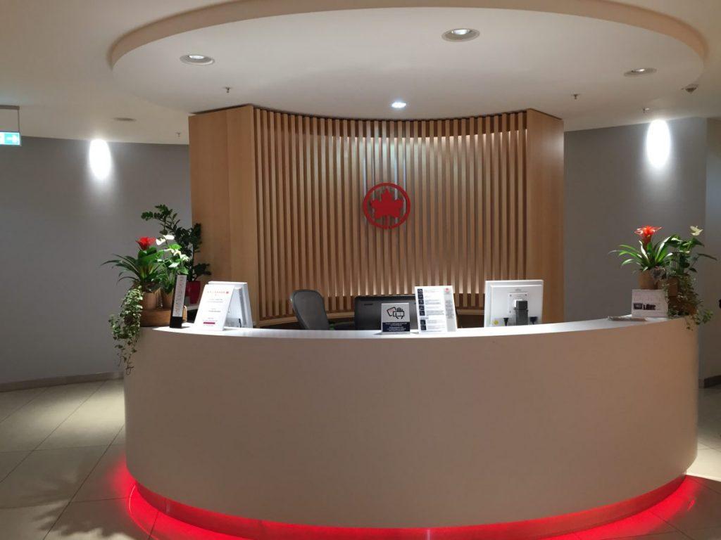 Air Canada Lounge in Frankfurt -Maple Leaf Lounge