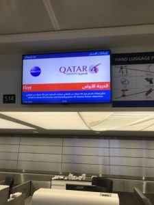 Qatar Airways Arabic First Class