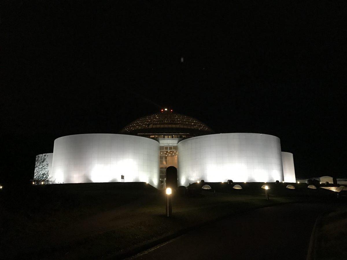 Nordlicht Jagd in Reykjavik - Perlan
