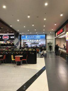 Einkaufszentrum in Plovdiv