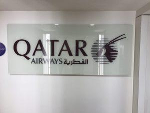 Premium Lounge von Qatar Airways