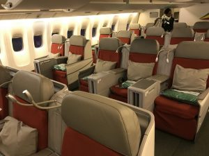Ethiopian Airlines - Business Class