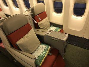 Business Class Flug vonWien nach Addis Abeba