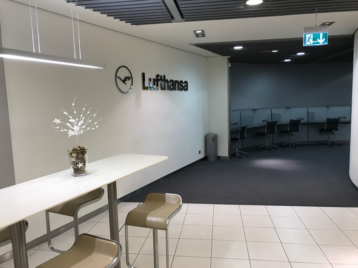 Lufthansa Business Lounge in Paris Terminal 1