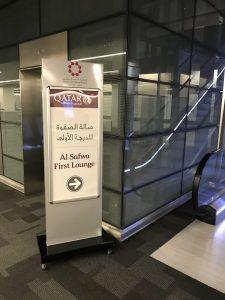 Al Safwa First Lounge
