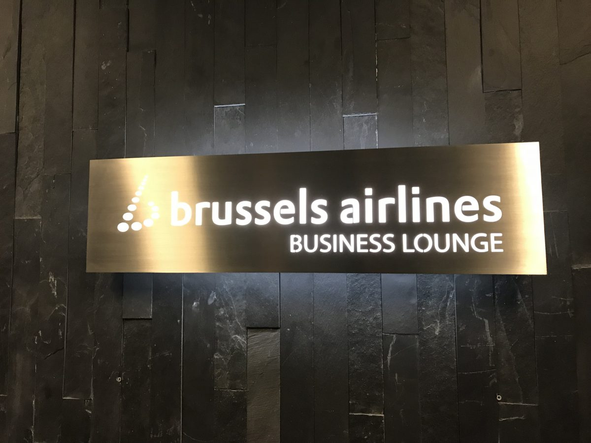 THE SUITE Lounge – Brüssel Flughafen