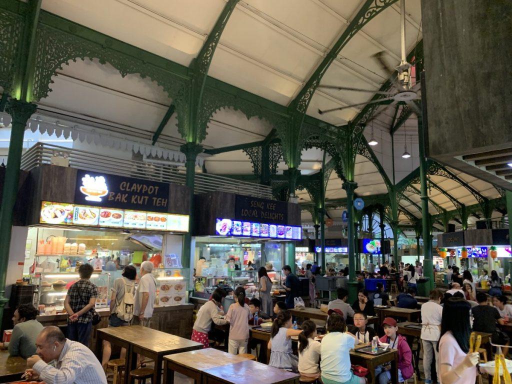 Lau Pa Sat - Foodcorner und Streetfood