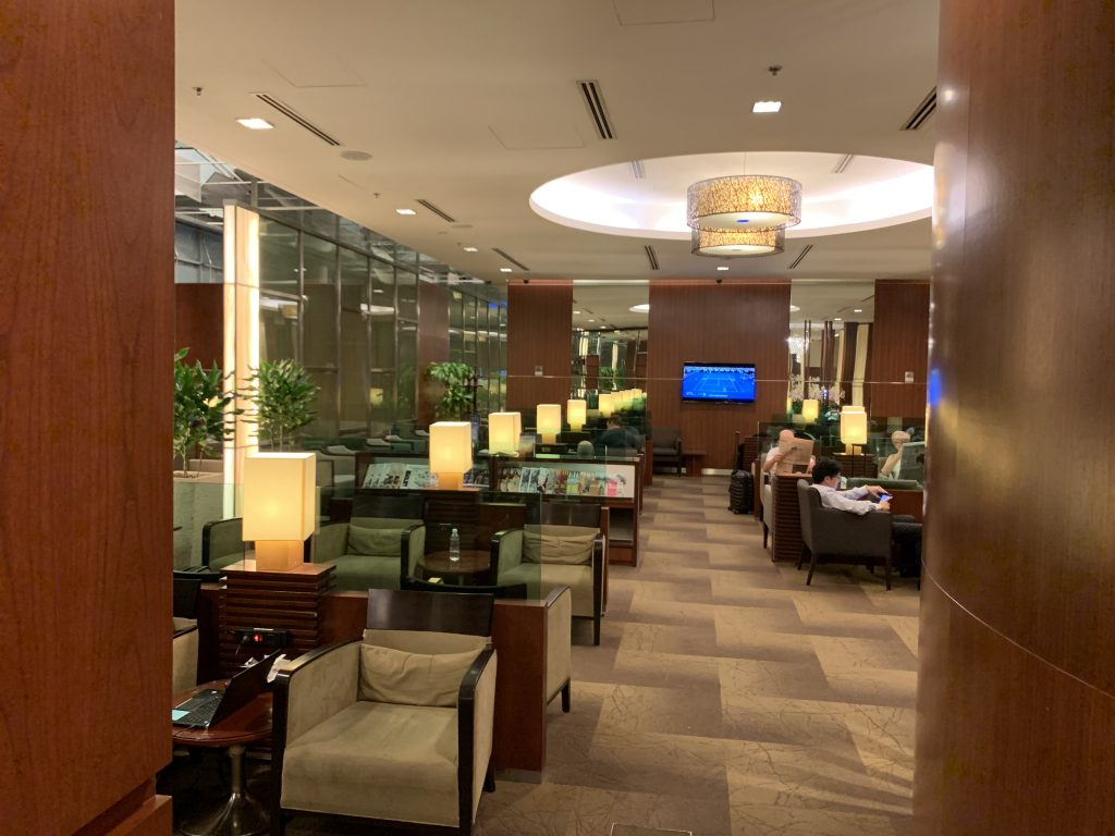 Krisflyer Gold Lounge Singapore