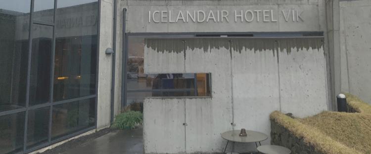 Icelandair Hotel Vík Eingang