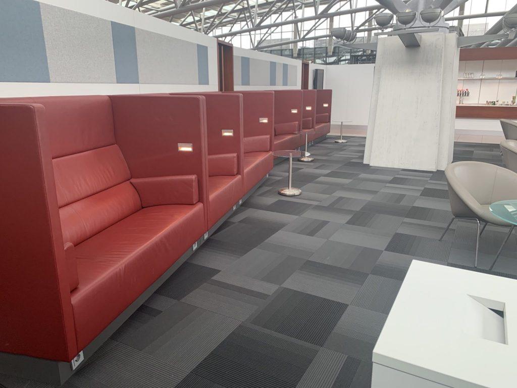 Airport Lounge - Hamburg Plaza