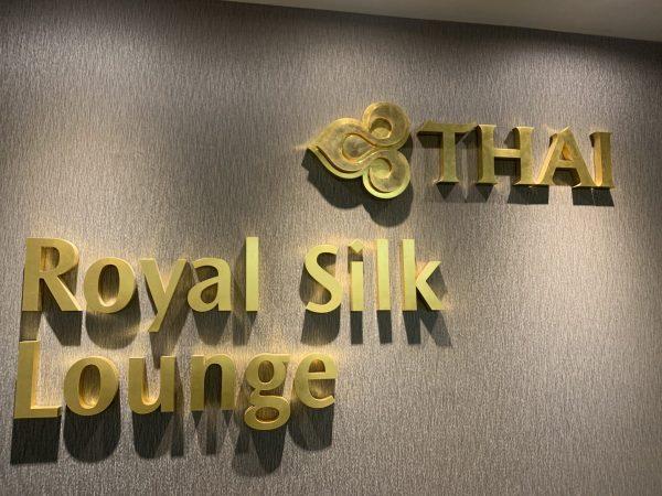 Thai Airways Royal Silk Lounge in Bangkok