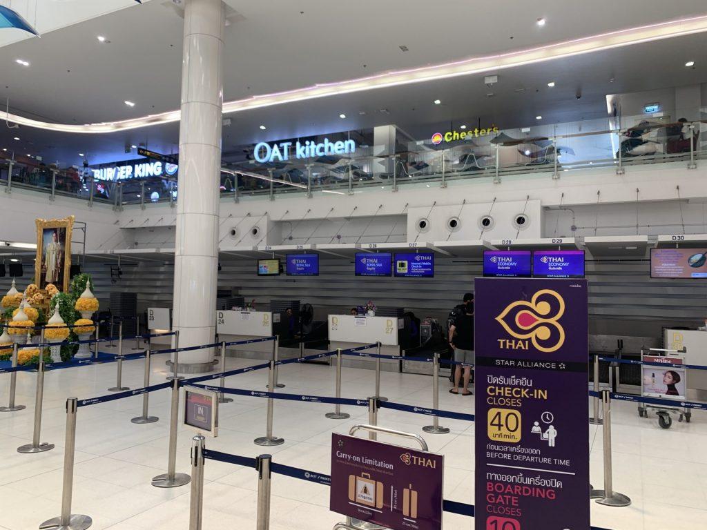 Thai Airways A330 domestic Business Class von Phuket nach Bangkok